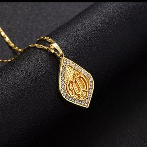 Gold Arabic writing Allah necklace